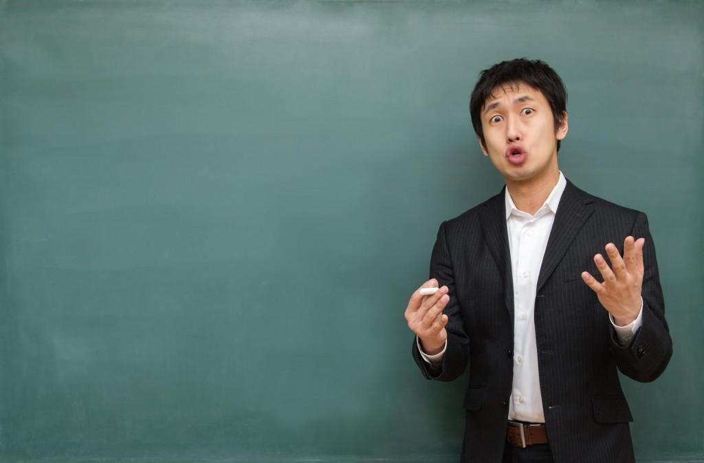 1次試験のみに特化した中小企業診断士の教材