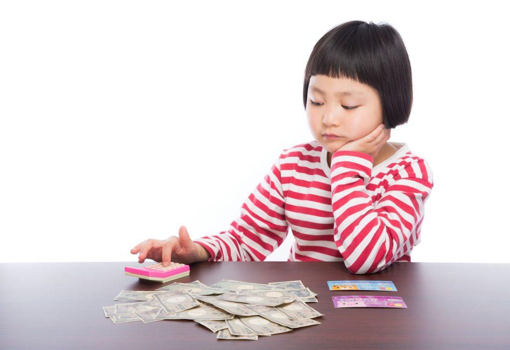 中小企業診断士に合格するために必要な費用・金額