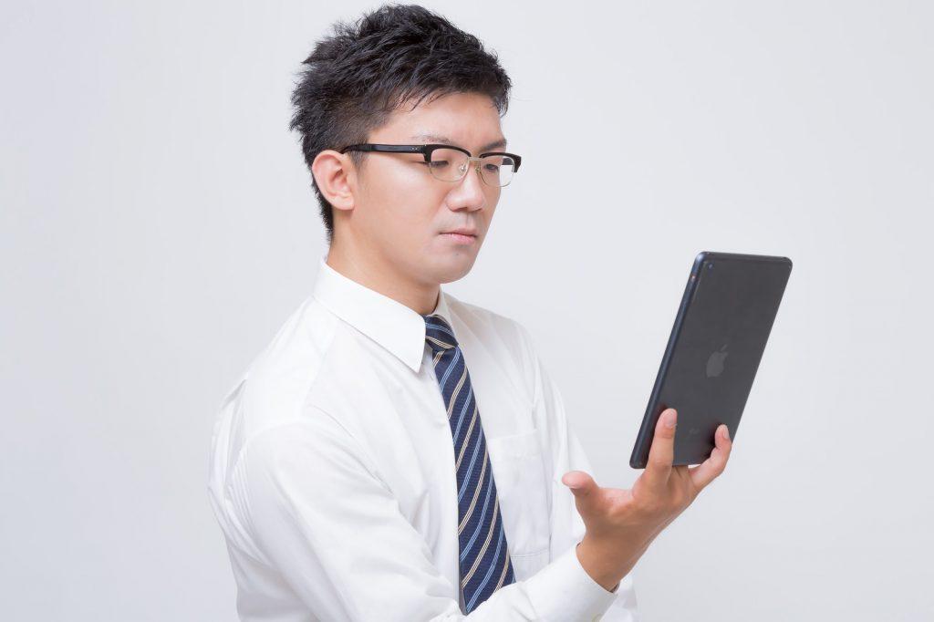 中小企業診断士を勉強できる電子書籍